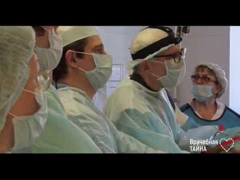 Видео как делают стентирование