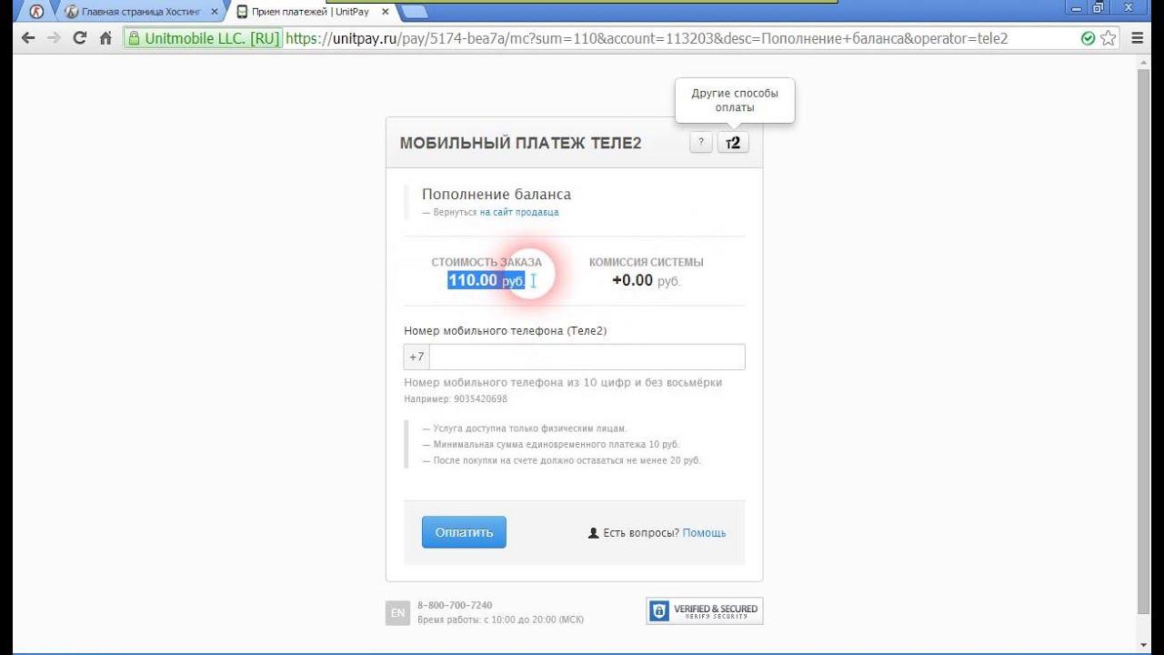 Самый присамый дешёвый игровой хостинг как сделать заказ на сайте орифлейм молдова