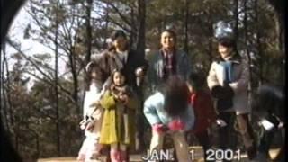 20010101 DaejonFamily Jangkijarang Hapchang Mannam 2m47s