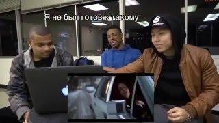 Американцы смотрят русский клип PHARAOH – BLACK SIEMENS