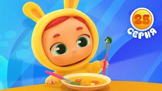 Волшебная кухня - Овощной рамен - Серия 25 - Мультфильм для девочек