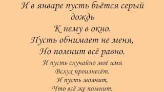 MakSim Знаешь ли ты Lyrics