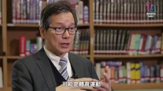 Publication Date: 2017-06-30 | Video Title: 【校長有話兒】陳偉佳校長 專訪(Part 2)