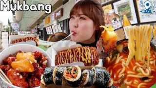 Eating out Mukbang l varieties of food in Korean expressway service area! Kimbap, Udon, chicken, etc