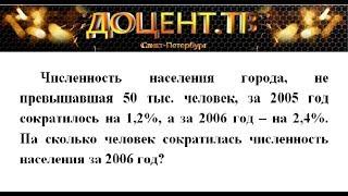 17 задание 6 УРОК ЕГЭ Математика Профиль