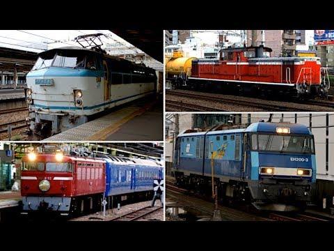 日本の機関車コレクション  Japanese Locomotives 2018 Collection