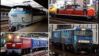 日本の機関車コレクション  The best Japanese Locomotives Collection !