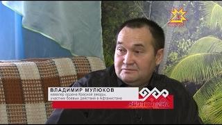 Кавалер ордена Красной звезды Владимир Мулюков