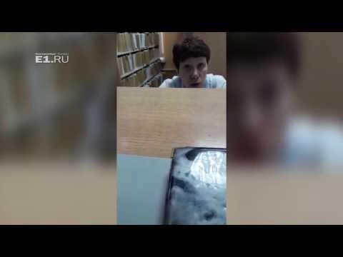 На России администратор клиники напала на пациента.