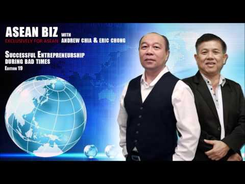 20151126 ASEAN BIZ: Successful Entrepreneurship During Bad Times