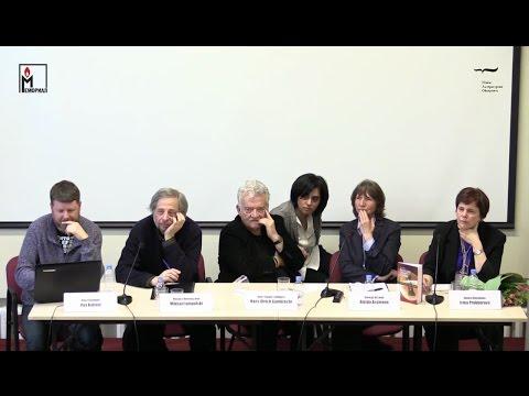 Дискуссия с участием Ханса Ульриха Гумбрехта, Михаила Ямпольского, Ильи Калинина