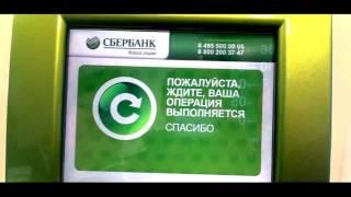 видео Ваша банковская карта заблокирована. Почему не стоит верить таким смс?