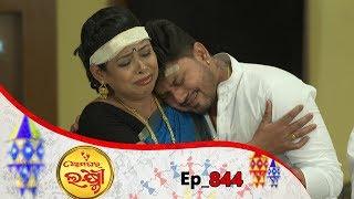 Ama Ghara Laxmi  Full Ep 844  18th Jan 2019  Odia Serial – TarangTV