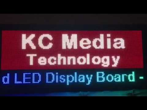 led sign demo (UK Stock)