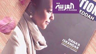 صباح العربية: أخت حمزة اسكندر تتحدث عن وفاته وتظهر صلعاء على غلاف مجلة