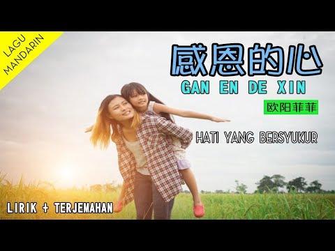 Gan en de xin (感恩的心) hati yang bersyukur   Terjemahan Indonesia Mp3