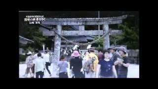 朝日新聞・加藤千洋が対馬をゆく