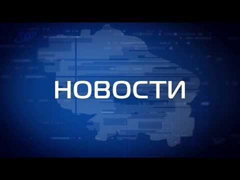 Работа фонда капитального ремонта в Невинномысске