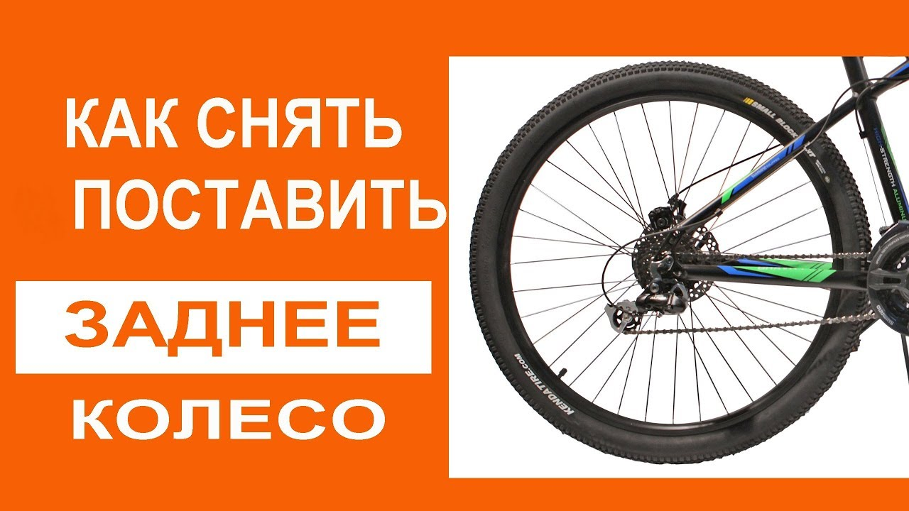 This heavy-duty wheel is built for the extreme cross-country rider. Disc hub and rim brake compatible rim give you the choice of braking systems. Built tough with 32 stainless steel spokes laced 3-cross for reliable strength and durability.