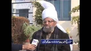 Dayar e Mahdi e Doran Men Ek Interview: Hazrat Maulana Dost Muhammad Shahid