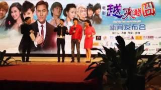 HKT Live in China