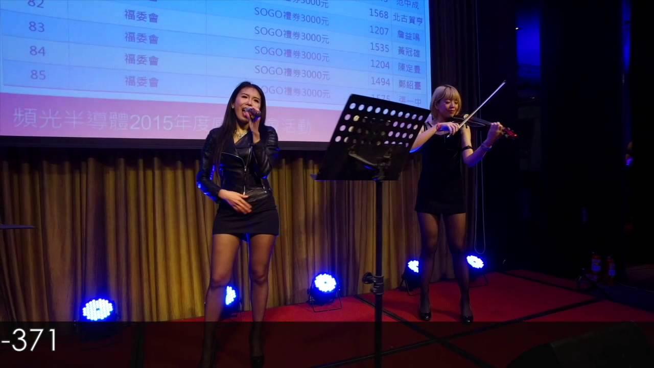 ♡美女樂團♡婚禮主持歌手小瑩♡ 安室奈美惠 can you celebrate?♡晶麒莊園 ♡ - YouTube