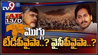 AP 13 D : Political Roundup ||  20- 03- 2019  -  TV9