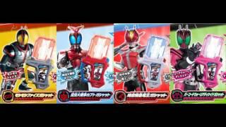 Legend Rider Gashat   Faiz LV3   Kabuto LV2   Den-O LV2   Decade LV2 Sound Demo