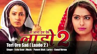 Teri Ore Sad - Laado 2 | Yuvraj  & Anushka | Puneet Dixit | Esha Gaur | Kunal Verma