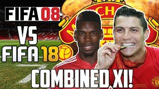 Manchester United FIFA 08 VS FIFA 18 - 3 Club Legends MISS Out?