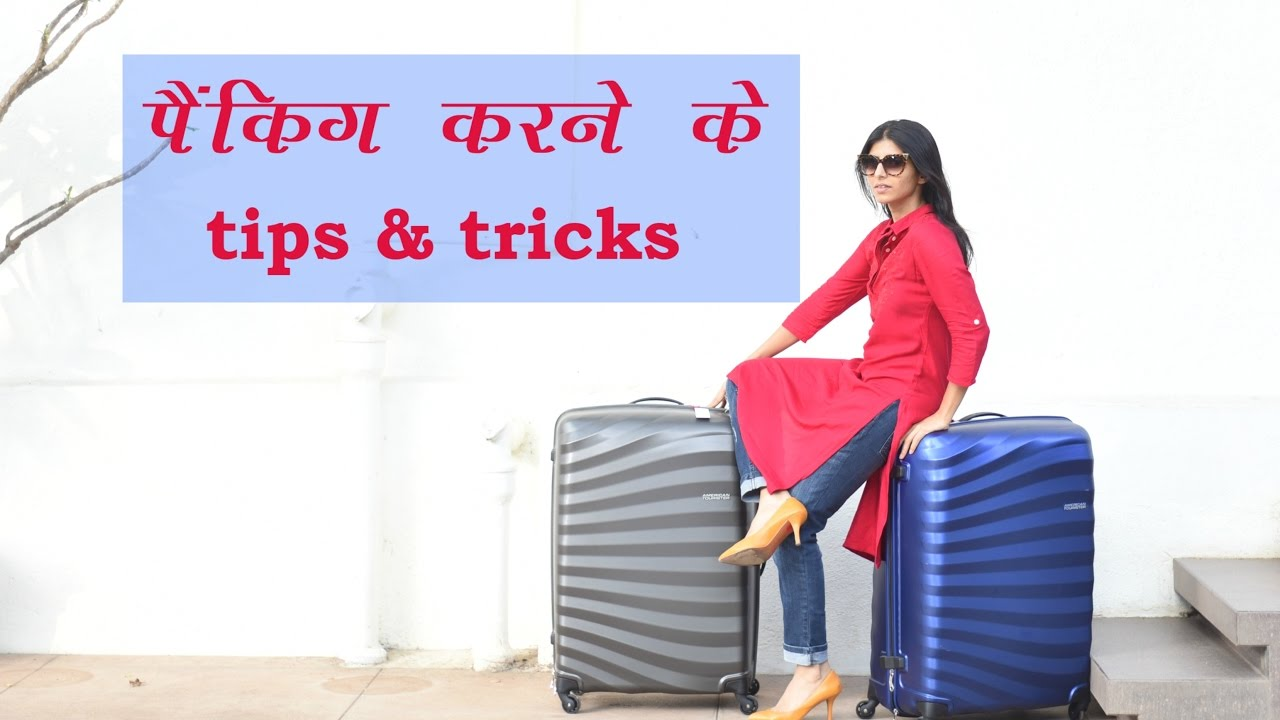 Discussion on this topic: Packing Tips and Tricks, packing-tips-and-tricks/
