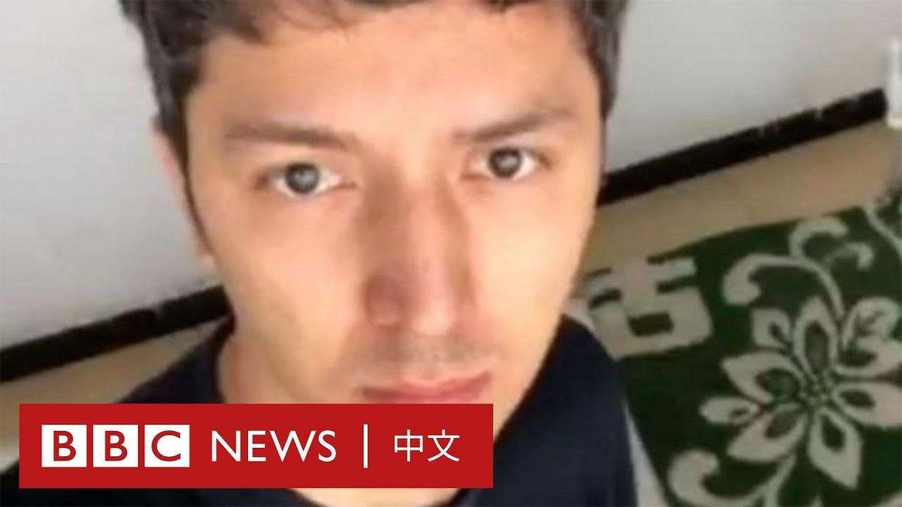 新疆維吾爾模特傳給家人視頻  罕見揭露拘留所內幕- BBC News 中文