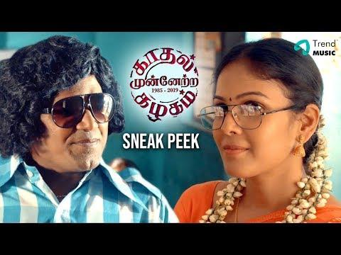 Kadhal Munnetra Kazhagam Movie Sneak Peek   Prithvi   Manicka Sathya   Chandini   Trend Music