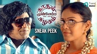 Kadhal Munnetra Kazhagam Movie Sneak Peek | Prithvi | Manicka Sathya | Chandini | Trend Music