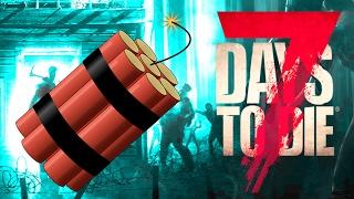 BIG BOOM TOWN - 7 Days to Die (82)