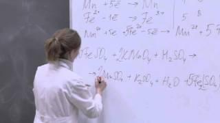 Химия. Окислительно-восстановительные реакции