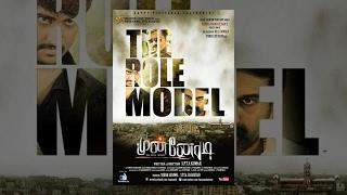 Munnodi Tamil Full Movie thumbnail