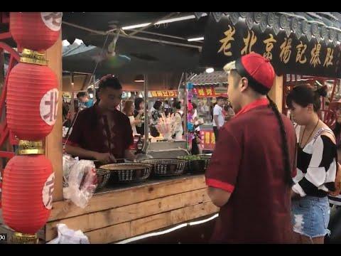 Xingshun night market in Shenyang, China
