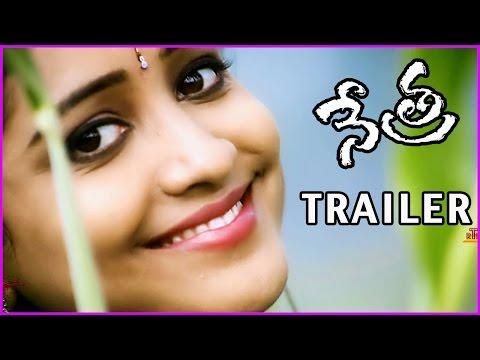 Nethra Movie Trailer - Song 3   Gopi...