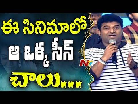 Devi Sri Prasad Exciting Speech @ Jai Lava...