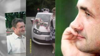 видео 25 лет, какая свадьба, что подарить