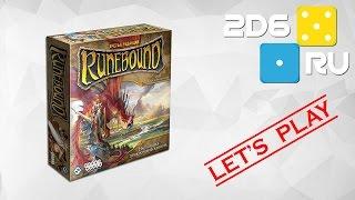 играем вдвоем в Runebound (3-я редакция) - 1 часть