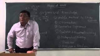 XI-1.01 Physical World part-1, Pradeep Kshetrapal (2014)