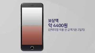 '전화 먹통' SKT, 730만명에게 이…