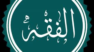 Baligh   Wikipedia audio article