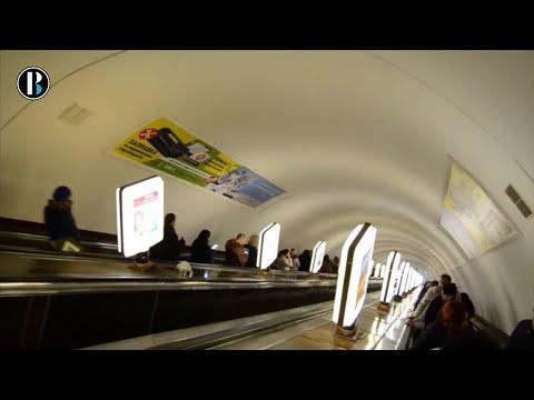 La estación de metro más profunda del mundo