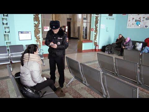 Более ста лет Курские стражи порядка охраняют спокойствие на транспорте