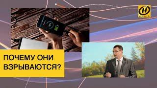 Мобильные Гаджеты: Вред, Польза и Анекдот. Анекдот Мобильная