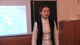 Иванова Анастасия,
