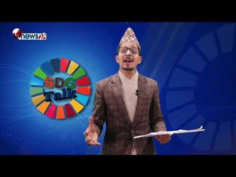 SDG Talk with Niraj Neupane || SDGs and Child Protection, Child Labor & Child Marriage #EP22